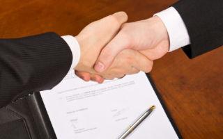 Встречный иск о разделе совместно нажитого имущества в 2020 году — образец, заявление супругов