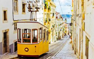 Гражданство португалии в 2020 году — как получить, россии, при покупке недвижимости, россиян, при замужестве