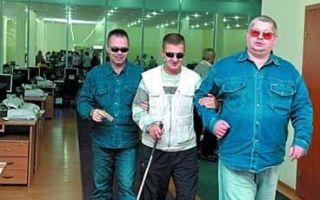 Условия труда для инвалидов в 2020 году — особенности регулирования, гигиенические требования, 2 группа