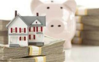 Безвозмездные денежные выплаты молодым семьям в 2020 году — приобретение жилья, при рождении