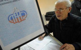 Будет ли повышение пенсии работающим пенсионерам в 2020 году — когда будет, на сколько