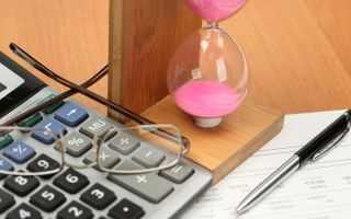 Списание задолженности с истекшим сроком исковой давности в 2020 году — кредитной, дебиторской