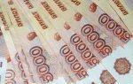 Заявление на материальную помощь к отпуску в 2020 году — образец, как написать, в бюджетных учреждениях