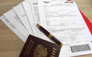 Сроки получения гражданства рф в 2020 году — в упрощенном порядке, после вида на жительства