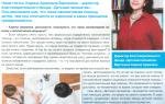 Помощь детям-инвалидам в 2020 году — психологическая родителям, социальная, благотворительные фонды россии