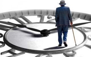 Северный стаж пенсии для мужчин в 2020 году — выхода, сколько нужно, как начисляется, нужен