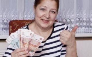 Надбавка к пенсии для работающих и неработающих пенсионеров в 2020 году — россии, сегодня