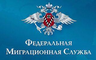 Двойное гражданство в россии в 2020 году — что это такое, можно ли иметь, с какими странами разрешено список