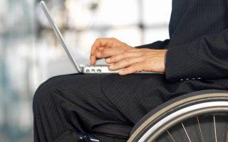 Земельный налог инвалидам 2 группы в 2020 году — платят ли, льготы, взимается , уплата