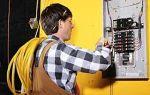 Жалобы на жкх в 2020 году — москва, куда обратиться, через интернет, написать, образец за отключение электричества