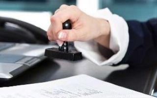 Иск о признании права собственности на автомобиль в 2020 году — снятии ареста, госпошлина, образец