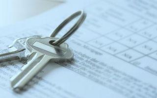Исковое заявление о расторжении договора купли-продажи в 2020 году — недвижимости, возврат денег