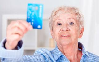 Пенсия работающим инвалидам 3 группы в 2020 году — повышение работающим, какая, в москве
