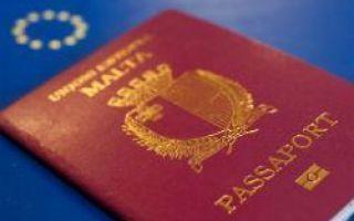 Гражданство мальты в 2020 году — за инвестиции, как получить, для россиян, преимущества, список документов