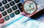 Где оформить субсидию на коммунальные услуги (жкх) в 2020 году — оплату, москве, инвалидам, через интернет