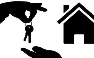 Иск о признании квартиры частью жилого дома в 2020 году — образец, для сбербанка
