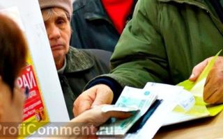 Единовременная выплата 5000 рублей пенсионерам (разовая) в 2020 году — январе, кому положена, мвд
