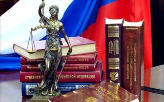 Частная жалоба на судью в 2020 году — определение мирового, образец председателю по гражданскому делу