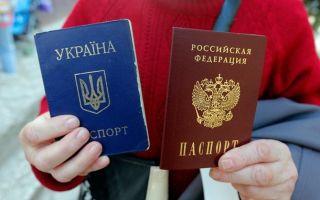В каких странах разрешено двойное гражданство (второе) в 2020 году — россии, допускающие, список
