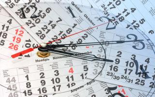 Решение о получении гражданства рф в 2020 году — порядок дел, проверка, онлайн, как узнать, москва