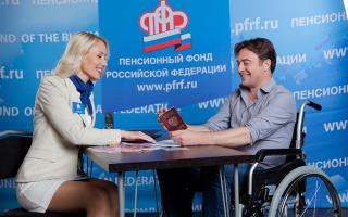 Прожиточный минимум для инвалида 2 группы в 2020 году — доплата, в алтайскм крае, в москве, в новосибирске, в самаре, спб