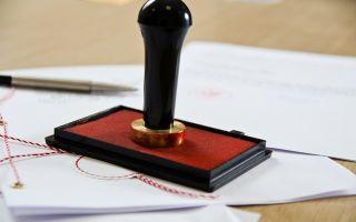 Ходатайство о вызове свидетелей в суд (привлечении) в 2020 году — по гражданскому делу, административному