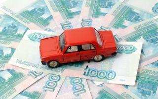 Льготы пенсионерам по транспортному налогу в 2020 году — какие, имеют, уплате, средство, оплате, оформить