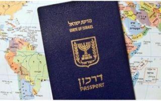 Гражданство израиля в 2020 году — как получить, россии, плюсы и минусы, без проживания, двойное