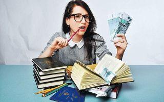 Стипендия правительства рф для студентов в 2020 году — размер, как получить