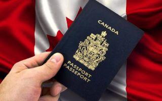 Гражданство канады в 2020 году — как получить, россии, для россиян, закон, по рождению, двойное, за инвестиции