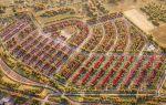 Программа жилье для российской семьи в нижнем новгороде в 2020 году — условия, федеральная