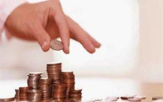 Транспортный налог для ветеранов труда в 2020 году — льготы, должен платить