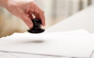 Исковое заявление на страховую компанию в 2020 году — в суд, образец, в какой, о взыскании возмещения по договору