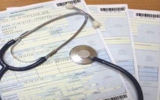 Расчет больничного листа в 2020 году — порядок, по беременности и родам, правила, онлайн на сайте фсс