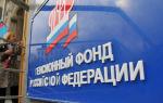 Выплаты ветеранам труда в 2020 году — москве, ежемесячные, социальные, индексация
