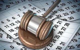 Срок исковой давности в арбитражном процессе в 2020 году — делам, прерывание, применение, восстановление