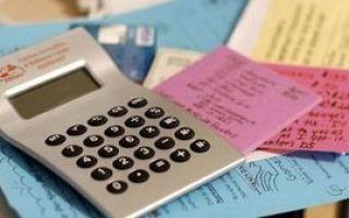 Как оформить субсидию на оплату за квартиру малоимущим в 2020 году — гражданам, жкх, семьям