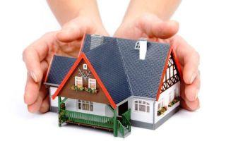 Новый закон о жилье многодетным семьям (мс)в 2020 году — что это такое