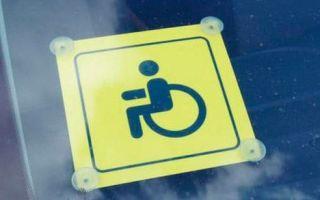 Инвалид без рук в 2020 году — дети