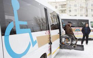Такси для инвалидов в 2020 году — социальное в москве, колясочников, бесплатно, санкт-петербурге