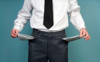 Исковое заявление о взыскании задолженности в 2020 году — в арбитражный суд образец, по договору аренды