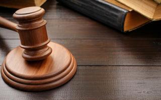 Исковое заявление о разделе имущества после развода в 2020 году — образец, срок давности, есть ли