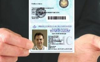 Cамозанятые граждане в 2020 году — виды деятельности, закон, патент рф, стоимость, полный список