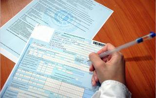 Больничный после увольнения (лист нетрудоспособности) в 2020 году — трудовой кодекс, оплата