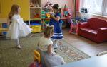 Как проверить очередь в детский сад через интернет (узнать движение) в 2020 году — по номеру заявления, запись