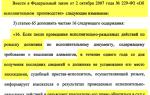 Алименты от государства в 2020 году — если отец не платит, как получить, за счет на ребенка, в россии
