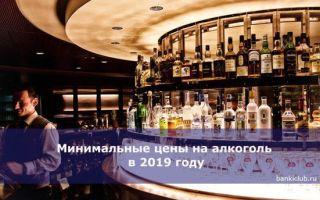 Прожиточный минимум пенсионера в 2020 году — в москве