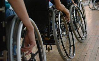 Улучшение жилищных условий инвалидам в 2020 году — для детей, материальная помощь, 2 группы