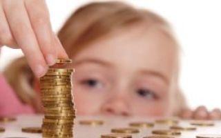 Исковое заявление об отмене алиментов в 2020 году — об освобождении от уплаты на содержание ребенка