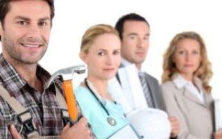 Вредные условия труда класс 3.1 и 3.2 в 2020 году — льготы, медицине, дополнительный отпуск, пенсия, профессии, взносы